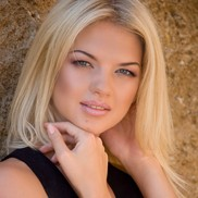 Single bride Nina, 25 yrs.old from Sevastopol, Ukraine