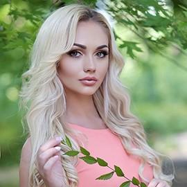 Single woman Alina, 32 yrs.old from Krivoy Rog, Ukraine