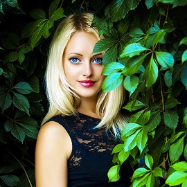Single bride Valentina, 26 yrs.old from Kerch, Russia