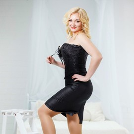 Pretty pen pal Nadezhda, 32 yrs.old from Nikolaev, Ukraine