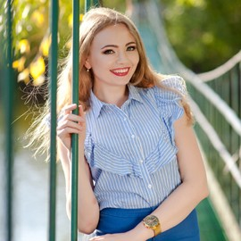 Single girlfriend Julia, 33 yrs.old from Poltavaa, Ukraine