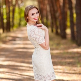 Amazing wife Julia, 33 yrs.old from Poltavaa, Ukraine
