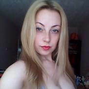 Nice bride Maryna, 29 yrs.old from Kiev, Ukraine