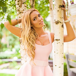 Gorgeous pen pal Katerina, 33 yrs.old from Odessa, Ukraine