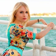 Sexy woman Ekaterina, 23 yrs.old from Sevastopol, Russia