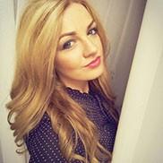 Gorgeous girl Ekaterina, 22 yrs.old from Kishinev, Moldova