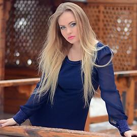 Pretty wife Elina, 24 yrs.old from Kiev, Ukraine