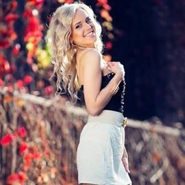 Pretty bride Inna, 25 yrs.old from Kiev, Ukraine