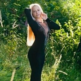 Amazing woman Anastasia, 22 yrs.old from Vinnitsa, Ukraine