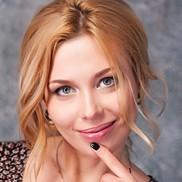 Nice pen pal Ekaterina, 36 yrs.old from Kiev, Ukraine
