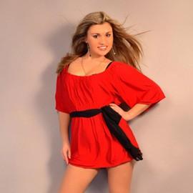 Hot miss Ekaterina, 30 yrs.old from Kharkov, Ukraine