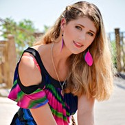 Charming woman Alina, 29 yrs.old from Poltava, Ukraine
