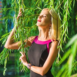 Charming girlfriend Irina, 37 yrs.old from Kiev, Ukraine