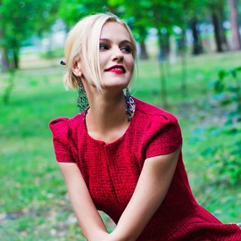 Hot girlfriend Irina, 40 yrs.old from Kiev, Ukraine