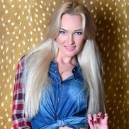 Single mail order bride Marina, 28 yrs.old from Krivoy Rog, Ukraine