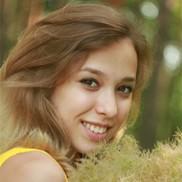 Amazing pen pal Maryna, 19 yrs.old from Cherkassy, Ukraine