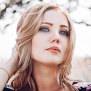 Beautiful girlfriend Ira, 25 yrs.old from Pskov, Russia