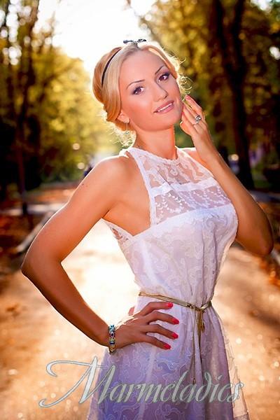 Russian bridees ladies