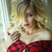 Pretty woman Anna, 26 yrs.old from Donetsk, Ukraine