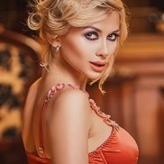Beautiful woman Natalia, 35 yrs.old from Kherson, Ukraine