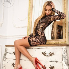 Gorgeous bride Yana, 25 yrs.old from Krasnodar, Russia