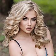 Amazing wife Marina, 26 yrs.old from Konstantinovka, Ukraine