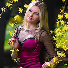 Hot bride Valeriya, 18 yrs.old from Konstantinovka, Ukraine