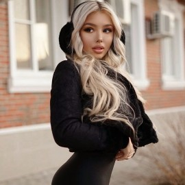 Charming woman Kristina, 24 yrs.old from Tolyatti, Russia