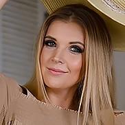 Nice girl Ekaterina, 36 yrs.old from Saint-Petersburg, Russia